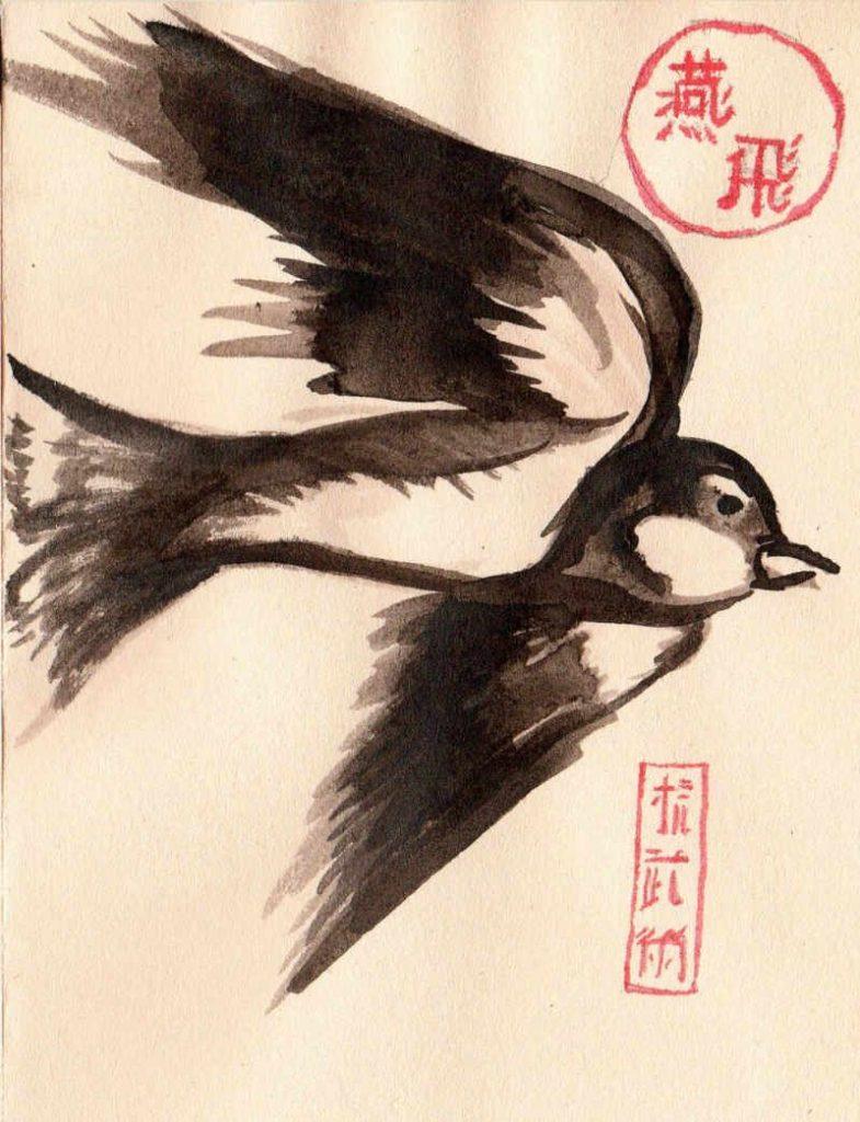 Enpi: Il volo della rondine
