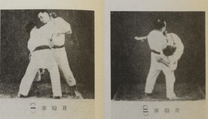 Funakoshi nage waza