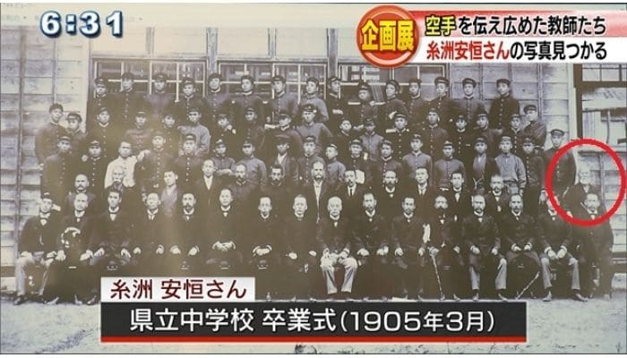 Okinawa-Prefectural-Middle-School