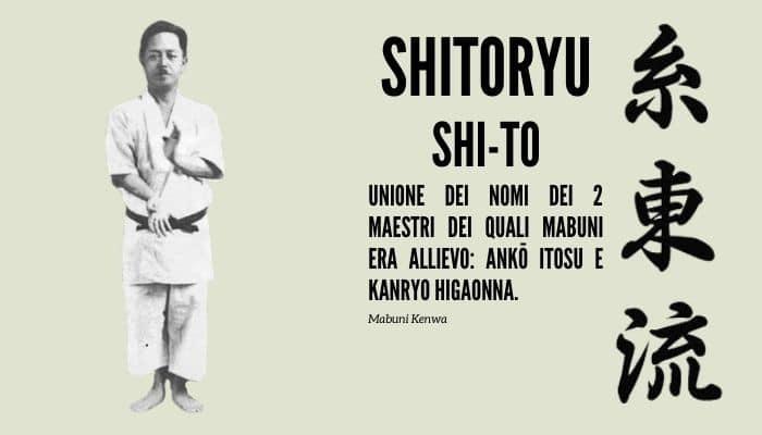 kata-shito